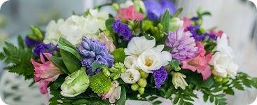 Заказать цветочную композицию