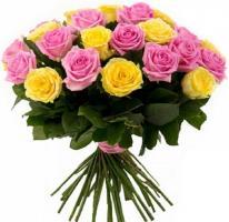 25 жёлтых и розовых роз